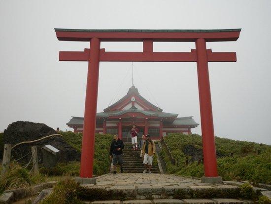 Mt. Myojingatake : Cima