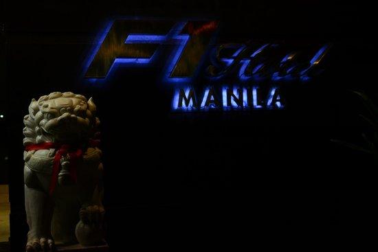 F1 Hotel Manila : hotel's entrace