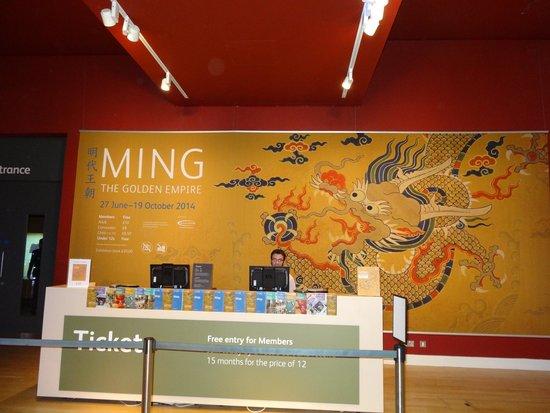 Museo Nacional de Escocia: The entrance to the exhibition.
