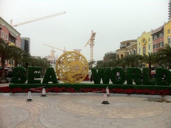 Fraser Place Shekou Hotel Shenzhen: Sea World in Shekou