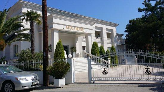 Elinotel Apolamare: front entrance