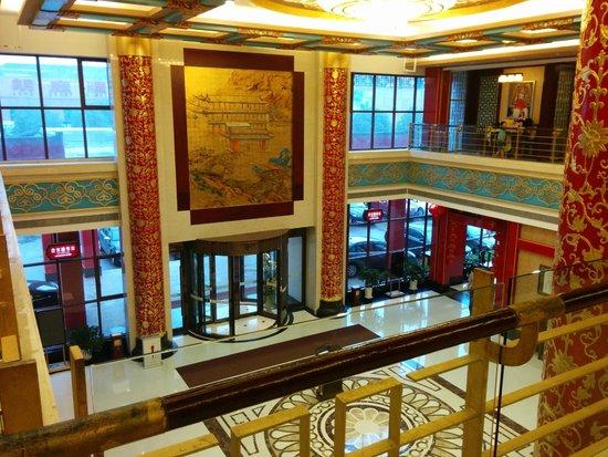 Yonghegong Hotel: Холл ресторана