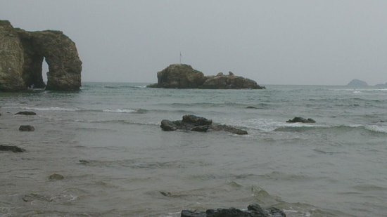 The Seiners Arms : Chapel Rock,  Perranporth