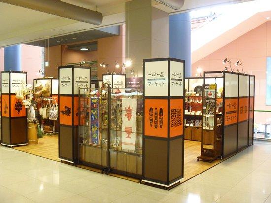 一村一品 Market(关西国际机场店)