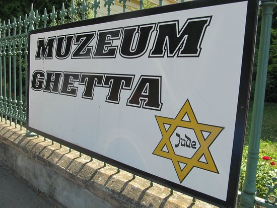Terezin Memorial: Name of museum in town