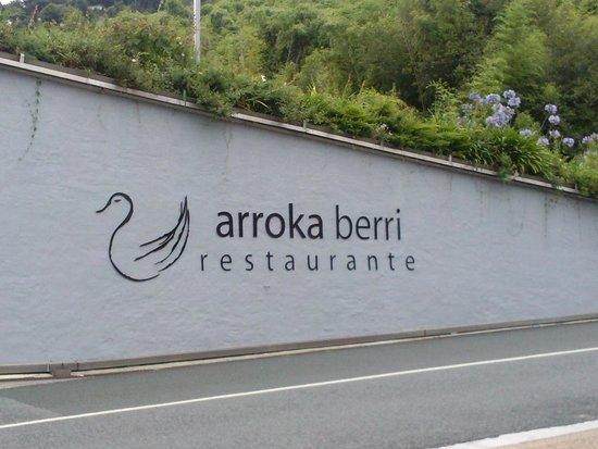 Arroka Berri: entrada al restaurante