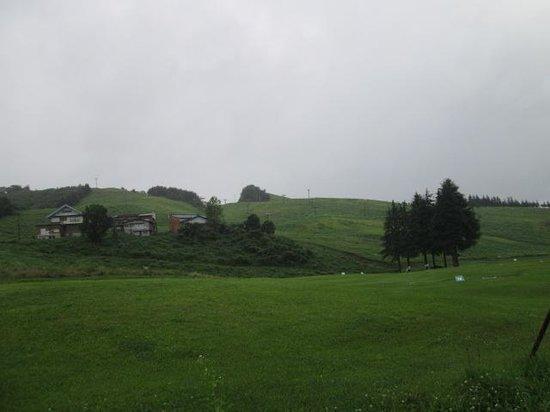 Kanna Kogen Appu Kannabe  Slope