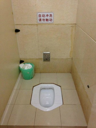 Impressive Chinese Bathroom Design Ideas