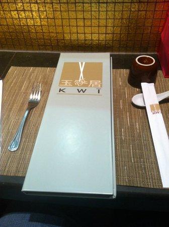 Atlantic City Boardwalk: Kwi Chinese restaurant at Caesars