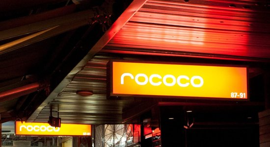 Rococo : Acland Signage you cant miss