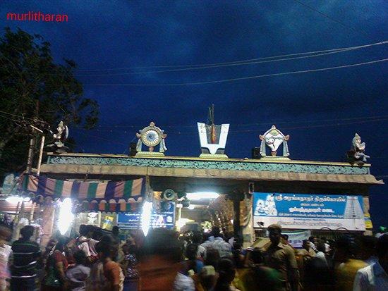 Amma Mandapam Bathing Ghats照片