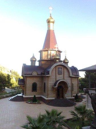 Iglesia Ortodoxa Rusa San Miguel Arcangel: Desde fuera
