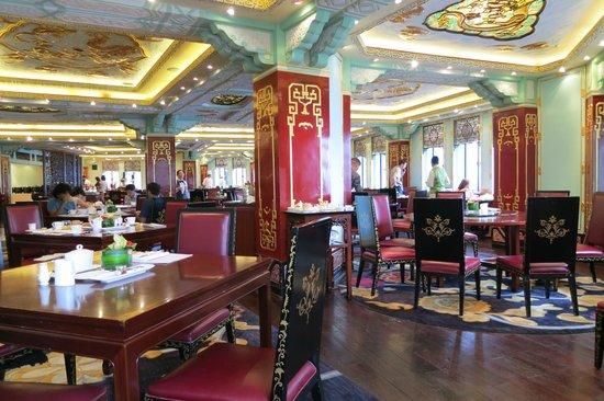 Fairmont Peace Hotel: The Dragon Phoenix restaurant
