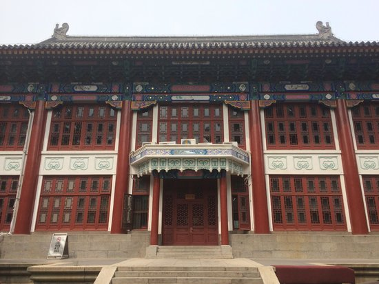 Peking University (Beijing Da Xue): One of the buildings on campus