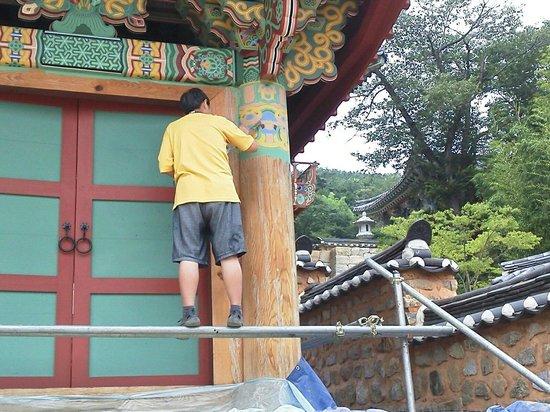 Templo de Beomeosa: 修復工事中