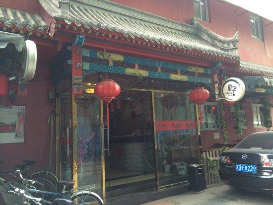 Happy Dragon Hostel: Entrance of Happy Dragon