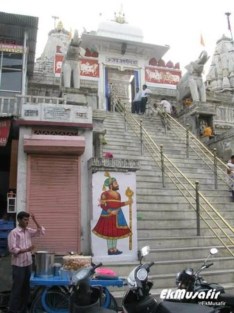 Jagdish Temple: Steps leading to temple