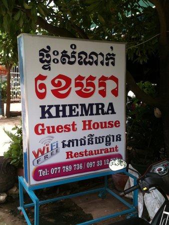 Photo of Khemra Guesthouse Kampot