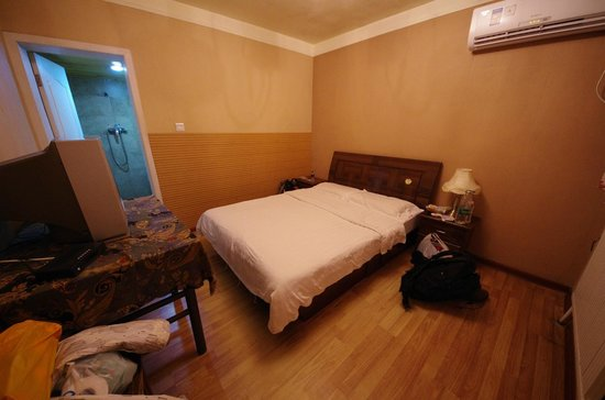 Shuyuan Youth Hostel: Room 3202