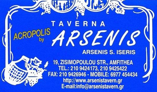 Arsenis Taverna Iseris : Tarjta del Restaurante