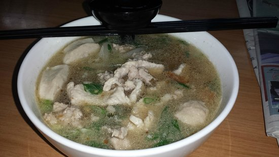 Machi Pork Noodle