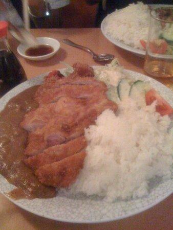 Misato Japanese : kobo