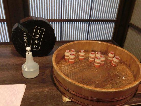 Oyado Konoha: 湯上がりのヤクルトです