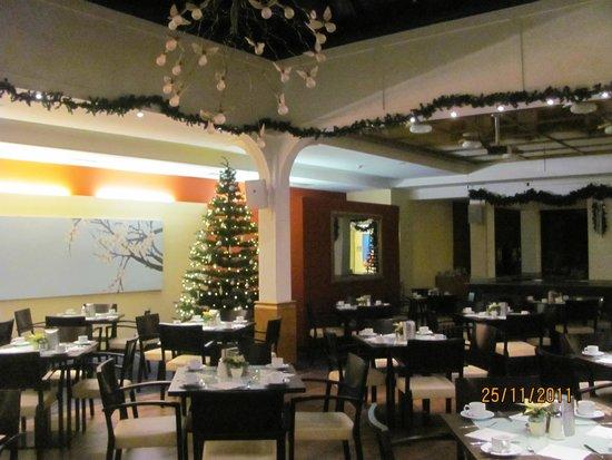 Austria Trend Hotel Ananas: РЕСТОРАН