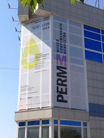 Permm Modern Art Museum