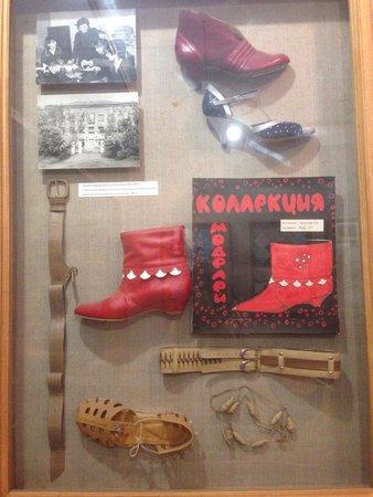 Дипломная работа х годов Изображение Кимрский краеведческий  Кимрский краеведческий музей Дипломная работа 80х годов