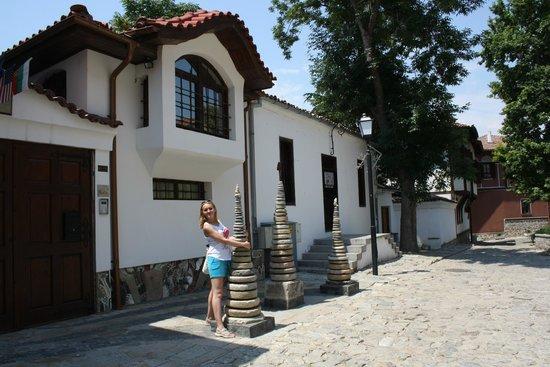 Plovdiv Old Town: Домики старого Пловдива