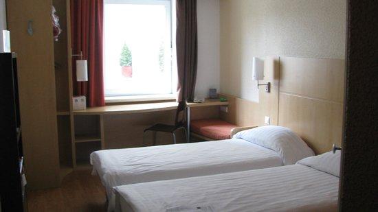 Ibis St. Petersburg Centre Hotel : стандартный 2-х местный номер с 2 кроватями