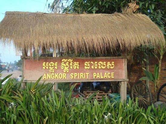 Angkor Spirit Palace: при входе на территорию отеля