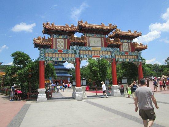 Epcot: China