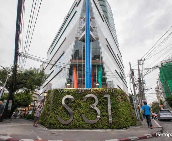 S31 SUKHUMVIT HOTEL $72 ($̶7̶7̶) - Updated 2018 Prices