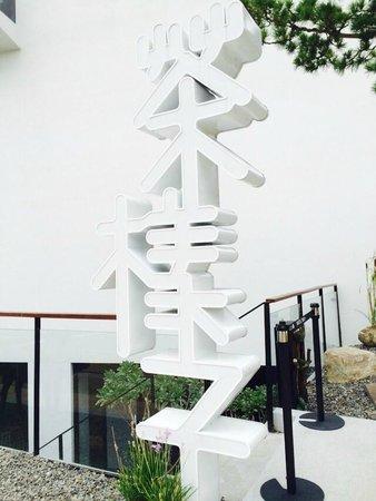 Hotel Day Plus - Teascape: 飯店外觀