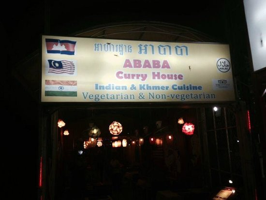 Main Signage of the ABABA Curry House at the Angkor Night Market road