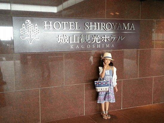 SHIROYAMA HOTEL kagoshima: 鹿児島の迎賓館