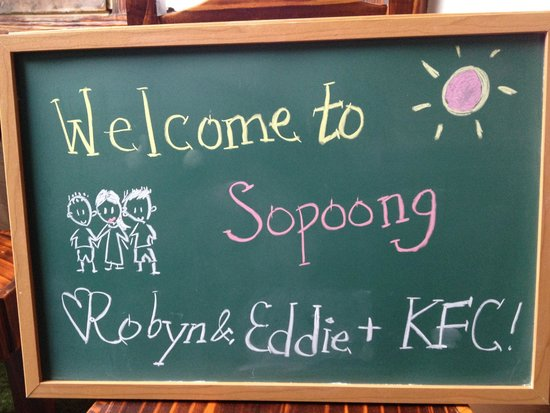 Sopoong Guest House: Welcome sign