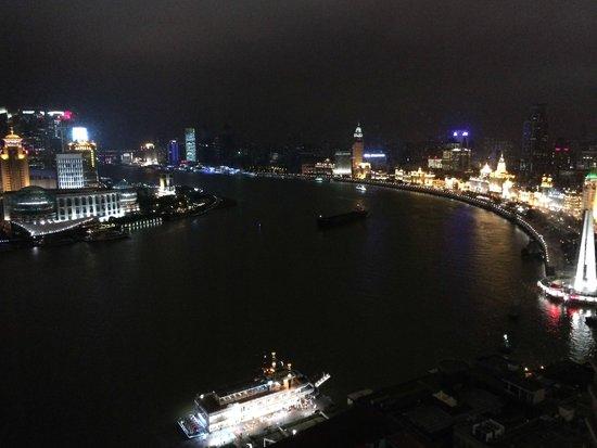 Grand Hyatt Shanghai: Vue de la chambre (27e étage)