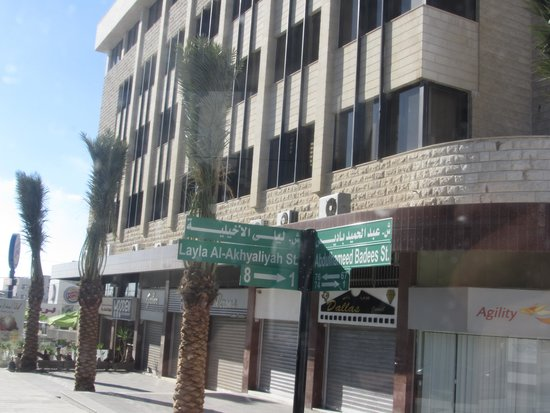 Kempinski Hotel Amman : Ingresso hotel