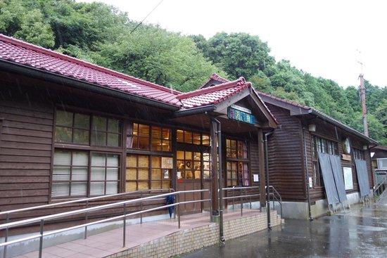 Onyoku Museum