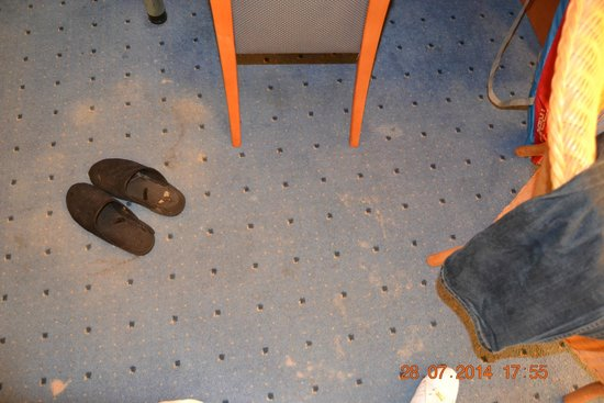 Arkona Strandhotel: Teppich Zimmer 2