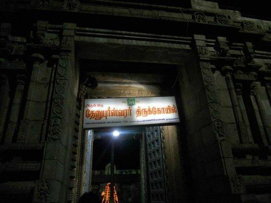 Dhenupureeswarar Temple, Madambakam, Chennai