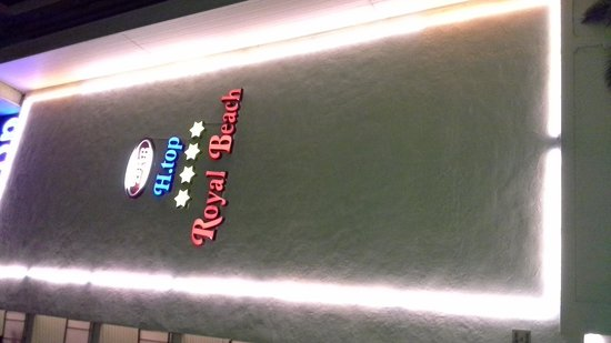 H·TOP Royal Beach: albergo