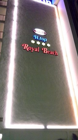 H·TOP Royal Beach: albergo