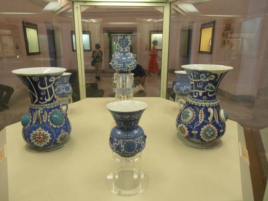 Museo de Arqueología de Estambul: Археологический музей, исламский период