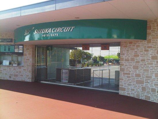 Suzuka Circuit Hotel Ingresso