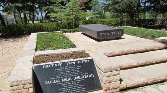 Mount Herzl National Cemetery: Grave of Golda Meir, Prime Minister of Israel