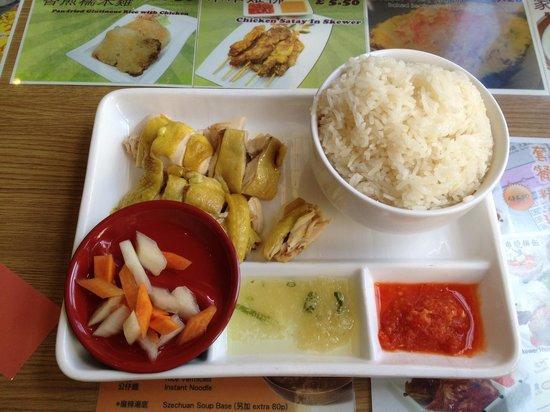 Cafe de Hong Kong: Hainanese Chicken Rice